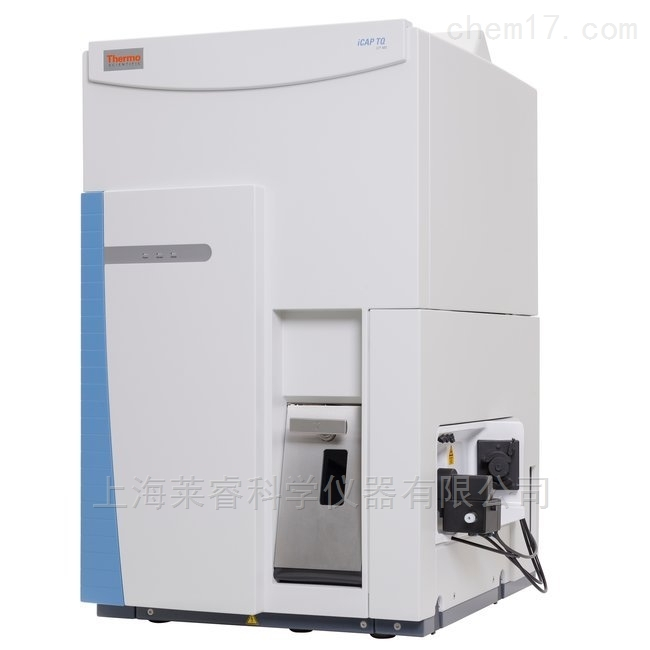 賽默飛iCAP TQ電感耦合等離子體質譜儀