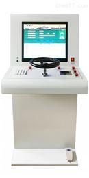 1606A心理综合测试仪