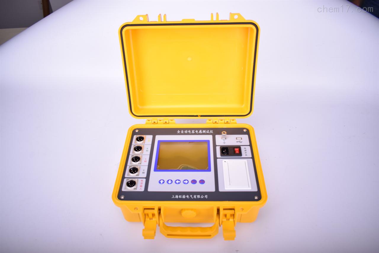 HT-8651電容電感測試儀