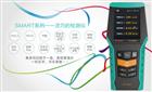 SmartPM2.5,空气质量检测仪PM10