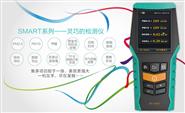 PM2.5,空氣質量檢測儀PM10