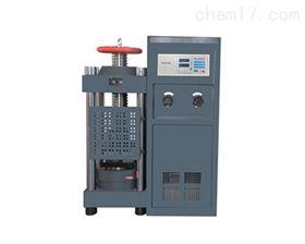 DYE-2000型混凝土壓力試驗機