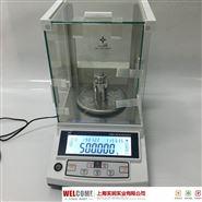 实验室3000g电子天平 千分之一克