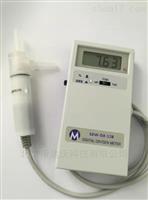 高精度便携式微量溶解氧分析仪(ppb级)
