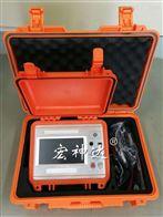 TD-750電力電纜多次脈沖故障測距儀