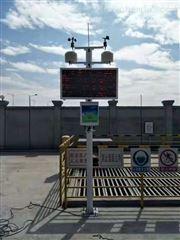 BYQL-YZ厂家供应扬尘监测系统pm2.5监测仪功能特点