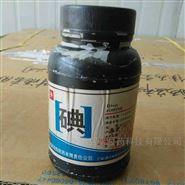 醫藥級碘 藥用級原料藥碘 符合標準