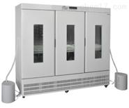 恒温恒湿培养箱HYM-1500S