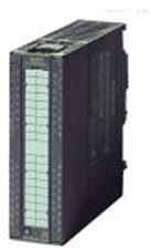 6ES7321-7BH01-0AB0SIEMENS西門子IGBT模塊規格型號