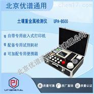 便攜式土壤重金屬檢測儀