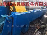 300-2000型二手卧螺卸料沉降离心机青海二手买卖市场