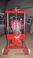 HZ-20汽油取芯机