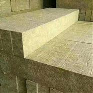 生产热卖160公斤幕墙填充用岩棉板