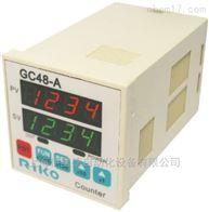 GC48-A台湾力科Riko计时器