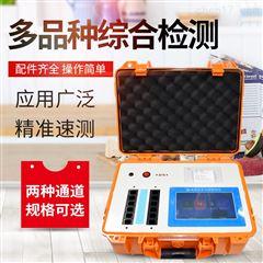 FK-GS360多功能食品安全检测仪多少钱