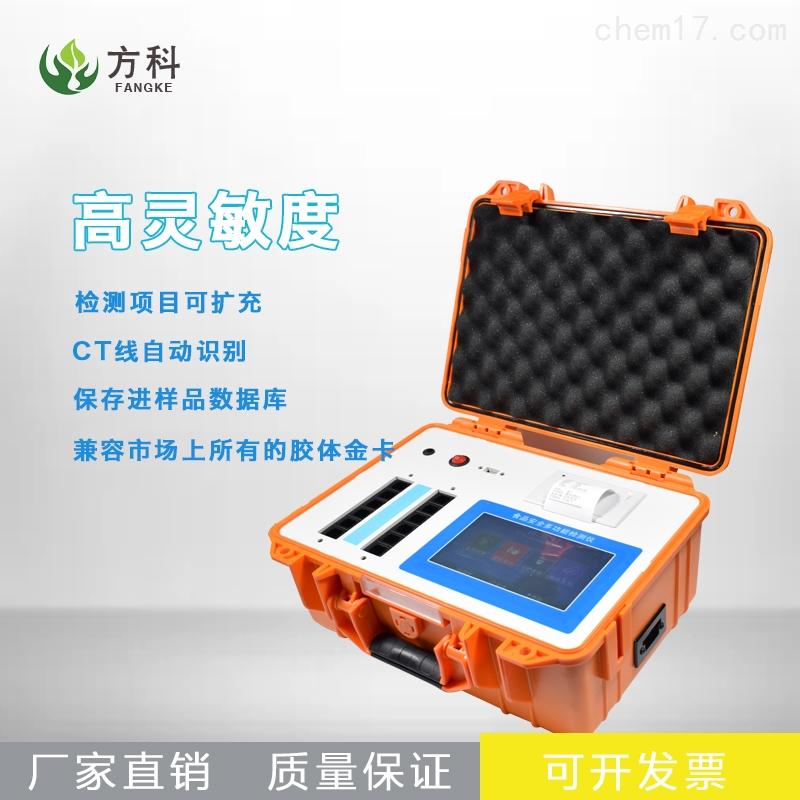 食品品质测定仪动态FK-GS360