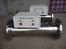 变频智能水处理器