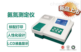 JC-NH-100C氨氮快速测定仪