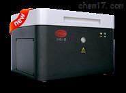 X射线荧光ROHS检测仪器 有机物测试仪