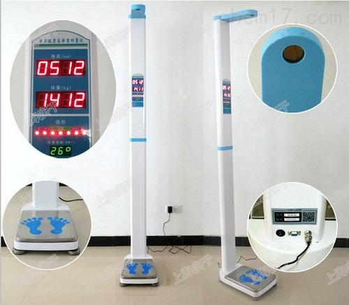 身高体重秤,超声波身高测量仪