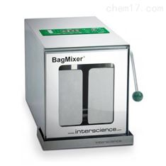 BagMixer® 400 CC® 400毫升实验室均质器