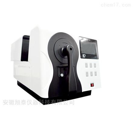 台式分光测色仪(兼容透射反射测量)