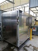 污泥烘干机干燥机干化设备