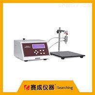 LSSD-01牙膏管的密封性测试仪介绍