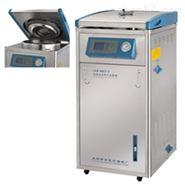 LDZM-80L-III立式高壓蒸汽滅菌器