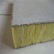 合肥哪里批发钢网插丝岩棉复合板