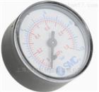 日本SMC压力表IR1020-F01BG现货
