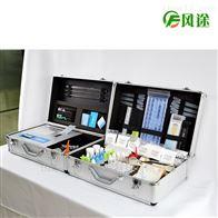 FT-GP02高智能测土配方施肥仪