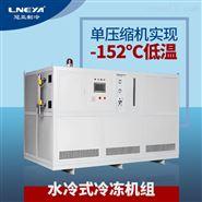 冷冻机无锡厂家专业生产