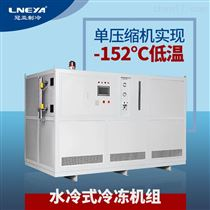 GX-A050N無錫深冷箱