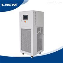HR-25N質量保證智能密閉—加熱冷卻循環裝置-25℃~200℃