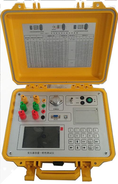 扬州R-BT型有源变压器容量特性测试仪