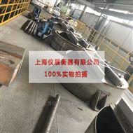 化工厂全不锈钢连接电脑反应釜模块厂家发货