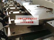 料斗倉專用2噸不銹鋼稱重模塊系統批發