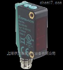 ML100-55/95/103德国倍加福P+F光电开关