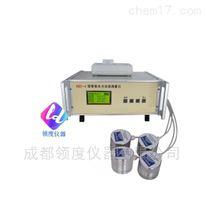 HD-4水分活度測量儀