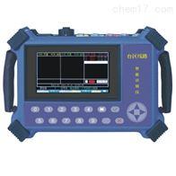 ZD9012T智能台区识别仪