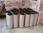 HYDAC高压滤芯玻璃纤维材质环保性能强