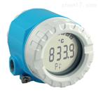 E+H温度变送器TMT162-B212AAAAA