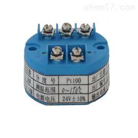SBWZ SBWR隔离型SBWR-4560T型热电偶温度变送器 永州