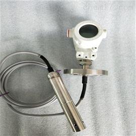 投入式液位变送器投入式静压液位计、投入式液位传感器