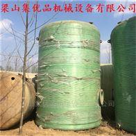 5-120立方二手15立方玻璃钢储罐温州销售