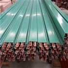 DHG-4-35/140多极塑料导管式滑触线