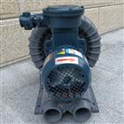 EX-G-3加油站油气尾气回收防爆鼓风机