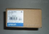 G2RN8794M日本欧姆龙OMROM传感器G2RN8794M现货