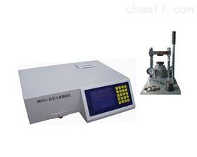 BM2010A型水泥多元素分析儀